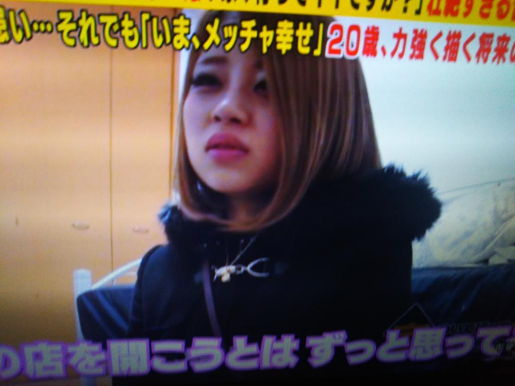 【衝撃の告白】慶大生キャバ嬢「私、子宮がんなんです」→ その最高月収がコチラのサムネイル画像