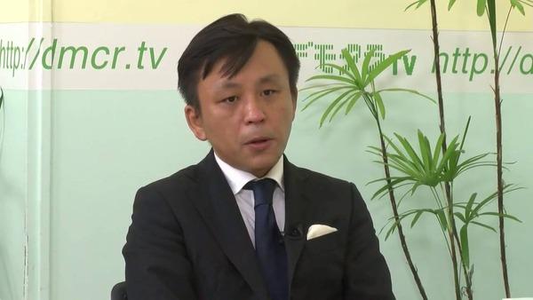 菅野完が性的暴行の民事裁判で全面敗訴wwwwwwwwwwwwwwwwwのサムネイル画像