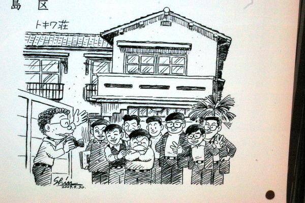 【低賃金】若手アニメーターを支える「現代のトキワ荘」運営費のクラウドファンディングを開始 のサムネイル画像