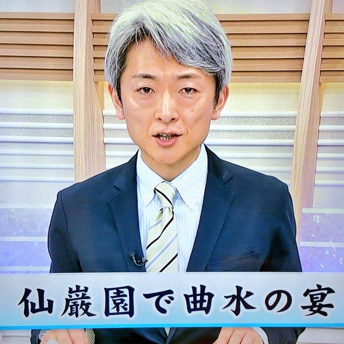 【悲報】NHKの麿こと登坂淳一アナ、今度は鹿児島に左遷wwwwwwwwwwwwwwwwのサムネイル画像