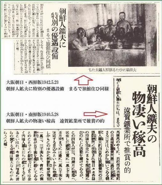 韓国人「抗日映画『軍艦島』が日本びいきな作りになっている。もっと日帝を悪く描かないと」のサムネイル画像