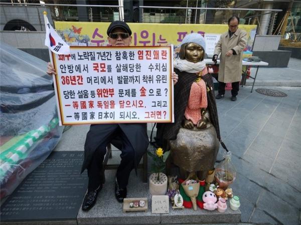 【衝撃的発言】元慰安婦、ついに韓国ネットを呆れさせるwwwwwwwwwwwwwwwのサムネイル画像
