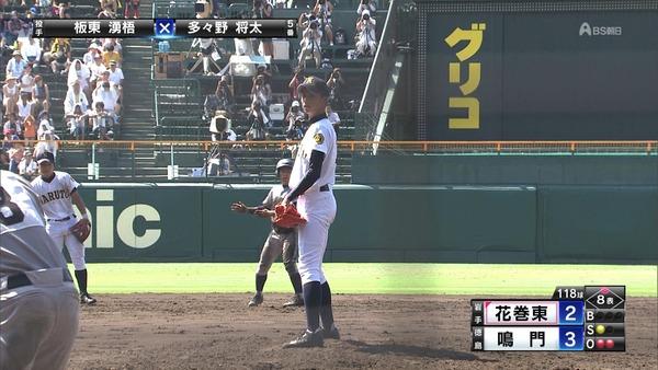 【画像】甲子園で花巻東(岩手)の選手がサイン盗みで審判に注意されるwwwwwwwのサムネイル画像