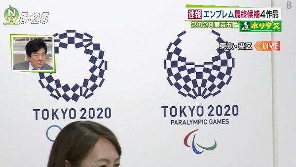 どれがいい?2020東京五輪エンブレム最終候補4作品。スレでは魔封波が人気に。のサムネイル画像