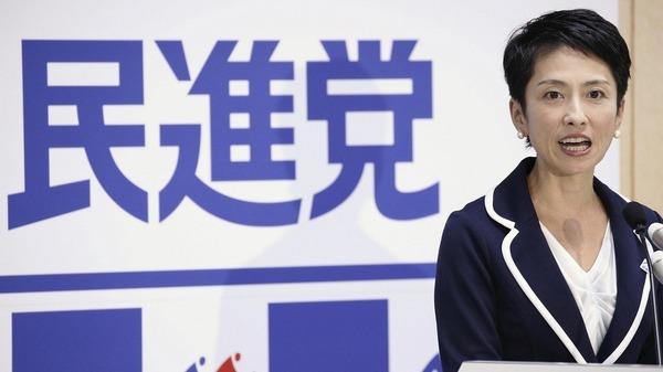 【民進党】横山衆院議員、離党の意向=都議選めぐり執行部批判のサムネイル画像