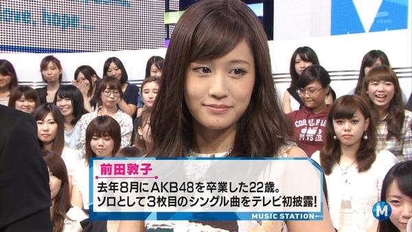 【AKB48】元AKB 前田敦子(22) 「美人になりすぎ」 とネットで評判に!のサムネイル画像