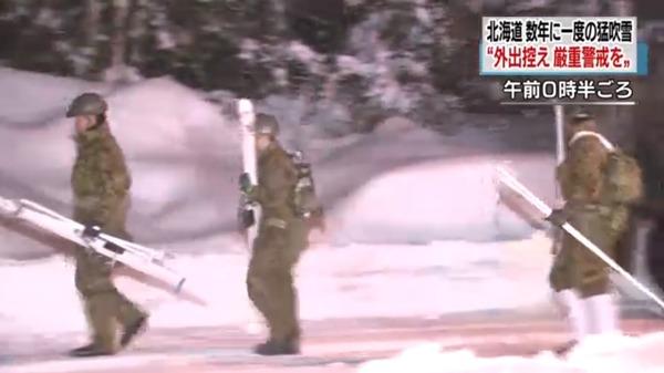 【愕然】NHK記者「エゾシカ猟に行ったろ!」→ 暴風雨で救助要請 →「待ちきれないから勝手に避難したろ!」→ その結果・・・のサムネイル画像