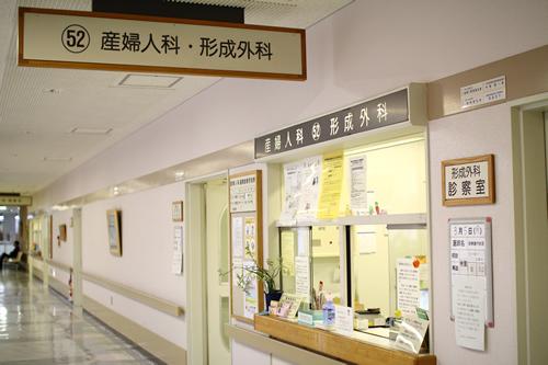 産婦人科_形成外科