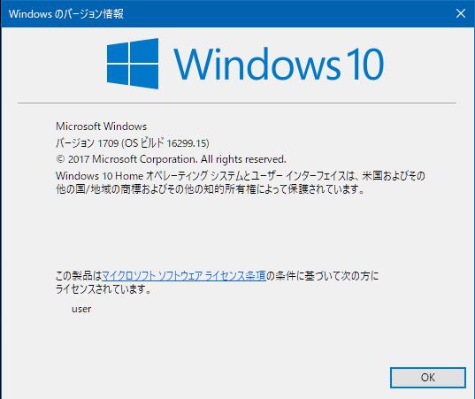 Windowsの次期大型アップデートは10月17日へwwwwwwwwwwwwwwwwのサムネイル画像