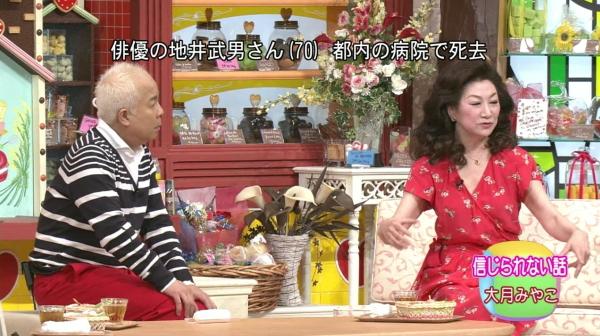 【訃報】 俳優・地井武男さん、死去 70歳のサムネイル画像