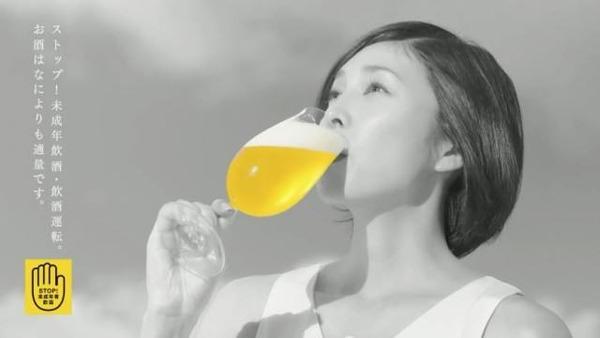 ビール広告の「ゴクゴク音」「のど元アップ」等が規制のサムネイル画像