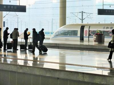 「日本が中国より進んでいたのは過去の話」 日本の次世代新幹線に、中国ネットは冷ややかな反応のサムネイル画像