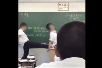 【更生に期待】教師に暴行、動画の男子高校生逮捕 → 反省しているため情状酌量の余地発生へのサムネイル画像