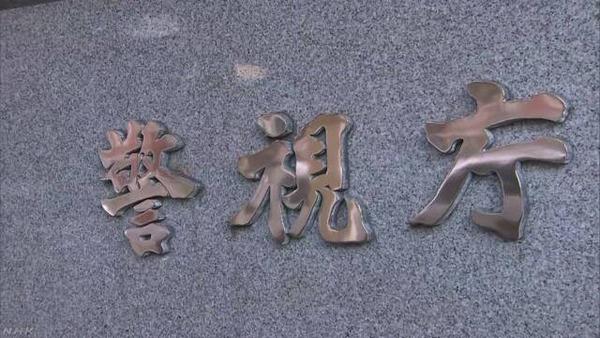 【東京】自称韓国人「韓国で窃盗をしすぎてできなくなったので日本に来た」のサムネイル画像
