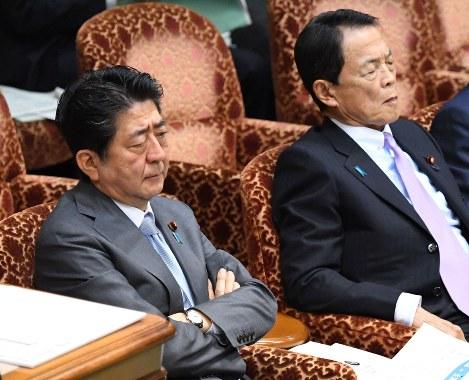 【改憲案】自民党、国民の私権制限明記へwwwwwwwwwwwwのサムネイル画像
