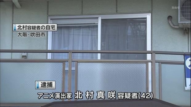 大阪府警 「IPアドレスという確証がある。認めたら罪が軽くなる」 → 誤認でしたサーセンのサムネイル画像