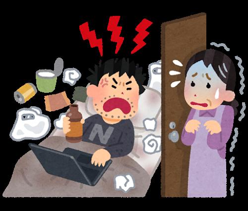 【悲報】無職、父親と母親に切りかかるのサムネイル画像
