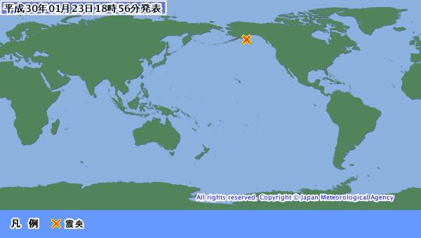 【緊急】マグニチュード8.0の地震!!! 津波発生の可能性!!!のサムネイル画像