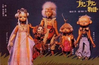 【懐かし】人形劇「プリンプリン物語」38年ぶりに再放送のサムネイル画像