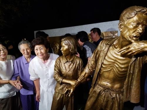 【韓国】ソウル日本大使館前の「強制徴用労働者像」設置、延期へwwwwwwwwwwwwwwwwのサムネイル画像