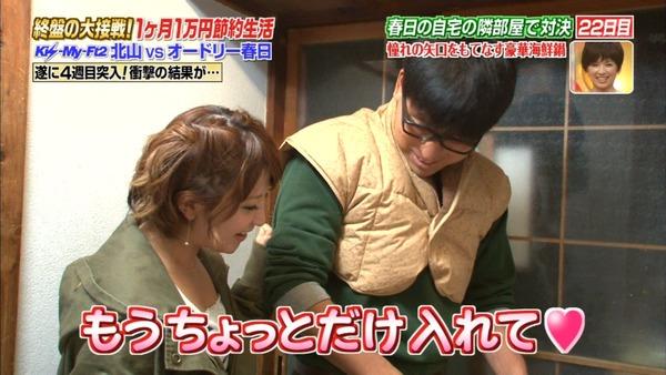 矢口真里(30)、離婚当日に『ウチくる!?』出演wwwwwwwwwwwのサムネイル画像