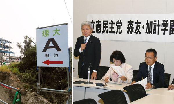 【悲報】加計学園、韓国人留学生を大量募集へwwwwwwwwのサムネイル画像
