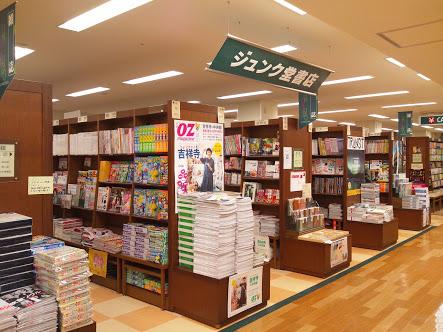 書店スレ、10年後くらいにはもしかして消滅しているんだろうか…のサムネイル画像