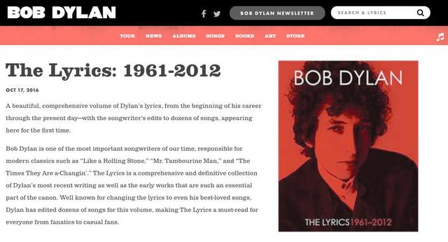 ボブ・ディラン氏、公式サイトから「ノーベル賞受賞」削除を指示wwwwwwww のサムネイル画像