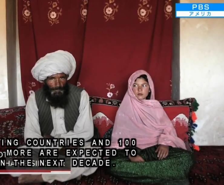 5歳で結婚を強いられる少女、貧困で親に売られる少女達のサムネイル画像