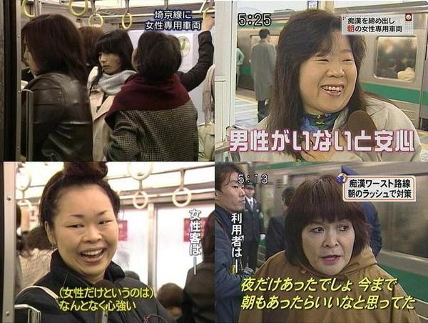 【驚愕】「女性車両廃止しろ」名古屋市議会に黄色い液体入りの封書が届く・・・のサムネイル画像