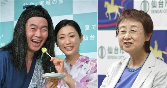 壇蜜が亀の頭を撫でる観光PR動画に奥山恵美子仙台市長「配慮に欠ける。女性が見て素直に受け止められない」のサムネイル画像