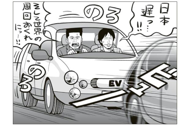 【ホリエモンひろゆき】「自動車メーカー、日本だけ置いてきぼりって状況がEVでも起きる」 のサムネイル画像
