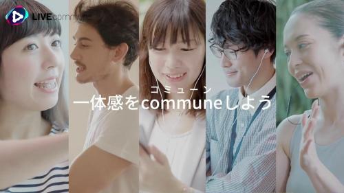 DMMが生放送サービス「LIVEcommune」開始、リスナーから「投げ銭」を受け取ることも可能のサムネイル画像