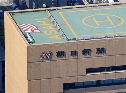 【衝撃】元朝日新聞女性記者がセクハラ被害を報告!!!のサムネイル画像