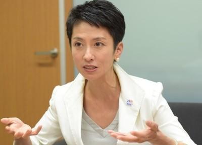 【安倍総理から寄付金】民進党の蓮舫代表「首相は潔白を説明する責任がある」のサムネイル画像