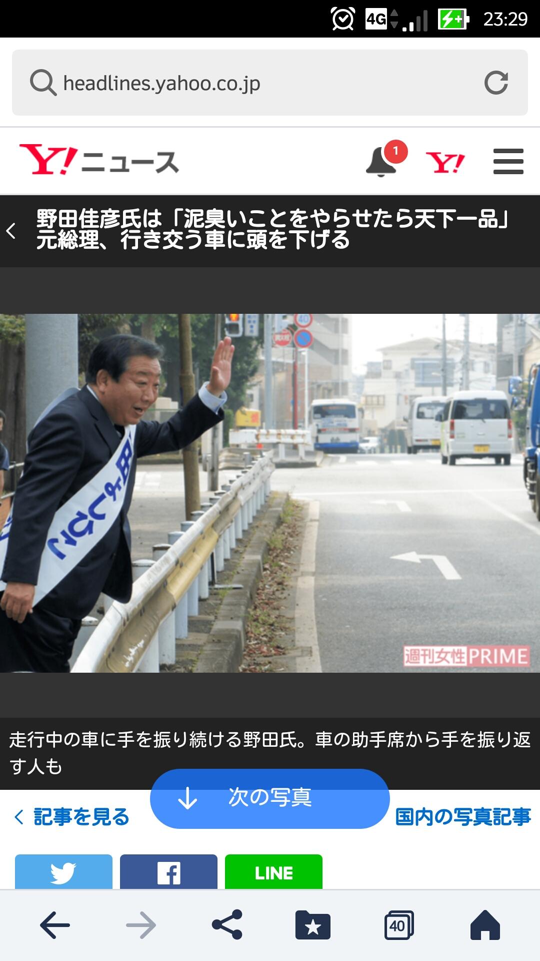 野田元首相、行き交う車一台一台に頭を下げる。25年間、毎朝辻立ちした場所で・・・ のサムネイル画像