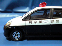 女高校生を2万円で買春し逮捕された巡査、処分保留で釈放のサムネイル画像