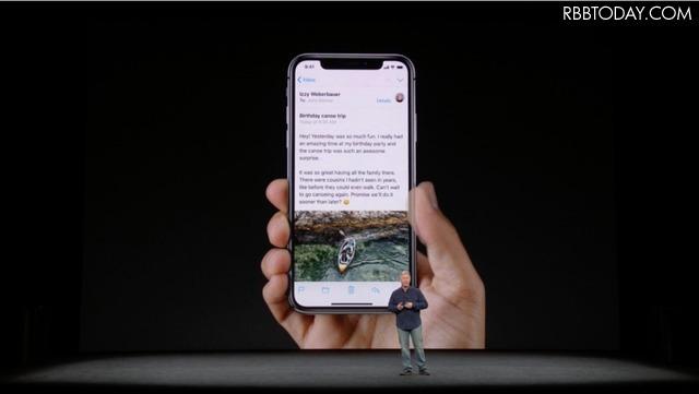 ソフトバンク、iPhone Xの料金を発表wwwwwwwwwwwwwwwwwのサムネイル画像