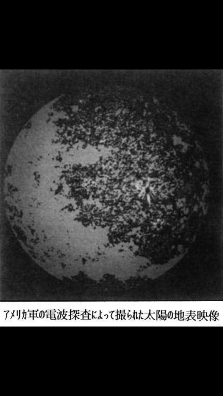 【悲報】NASAが「太陽」の表面温度を測定した結果wwwwwwwwwwwwwwのサムネイル画像