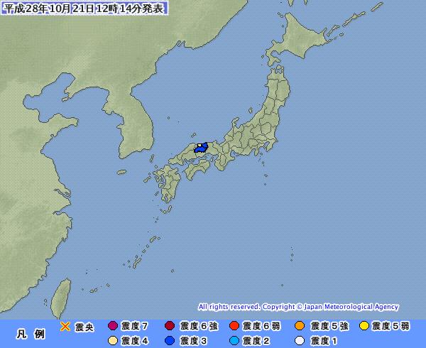 鳥取でデカイ地震、大丈夫だったか?のサムネイル画像