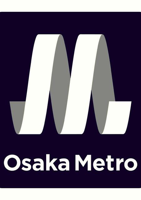 【衝撃】大阪の地下鉄「Osaka Metro」に改名へwwwwwwwwwwwwwwのサムネイル画像