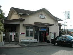 【速報】神戸電鉄・三木駅で火災が発生。のサムネイル画像