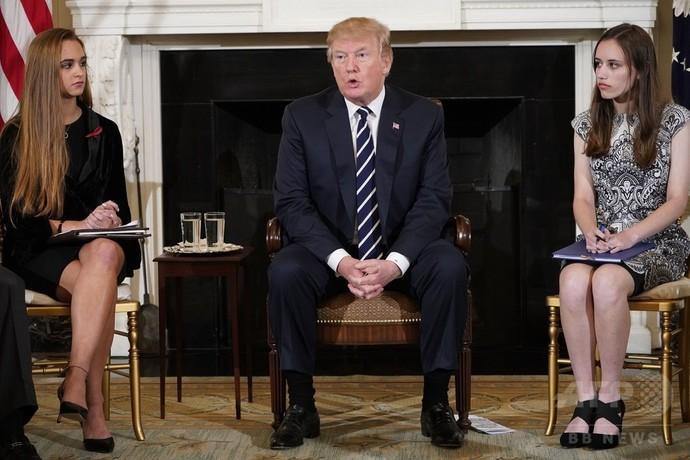 【アメリカ】トランプ大統領、教員の「銃」携行検討へwwwwwwwwwwwwwのサムネイル画像