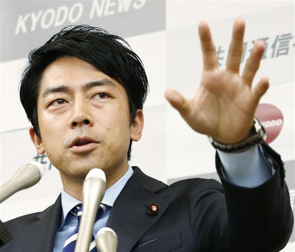 小泉進次郎「森友問題で昭恵夫人に関することを説明できるのは総理しかいない」 のサムネイル画像