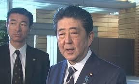 【首相訪韓】日韓首脳会談の実施日が固まるwwwwwwwwwwのサムネイル画像