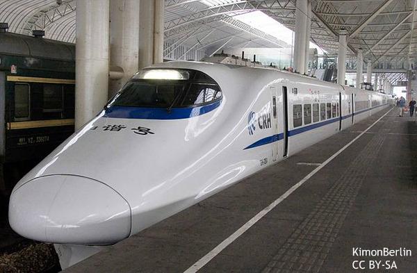 インドネシア高速鉄道、再び日本外しwwwwwwwwwwwwwのサムネイル画像