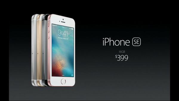 アップルが新型iPhone SEを発表!iPhone6s相当の性能でお値段399ドルのサムネイル画像