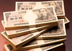 【悲報】東京都職員、生活保護費1300万円を不正に横領へwwwwwwwwwwwwのサムネイル画像