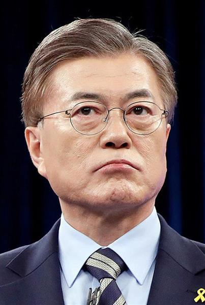 【衝撃】韓国文大統領「公務員採用、学歴問いません!!!」のサムネイル画像