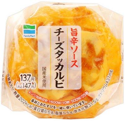 【コンビニ】ファミリーマートが「韓国グルメ」14種を発売へwwwwwwwwwwwwwwのサムネイル画像